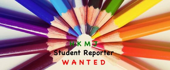 http://www.hkmj.org/system/files/hkmjsr-2016-recruitment.pdf